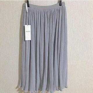 エニィスィス(anySiS)のany sis ライトグレー スカート(ひざ丈スカート)