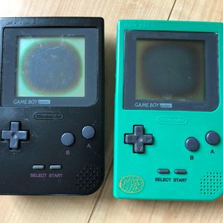 任天堂 - ゲームボーイポケット nintendo ジャンク2台