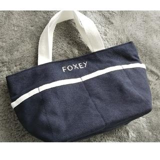 フォクシー(FOXEY)のFOXEY フォクシー 新品未使用 トートバッグ 鞄 紺(トートバッグ)