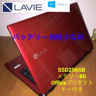 NEC - ◎美品◎薄型ノートパソコン本体 SSD256GBメモリー8GB