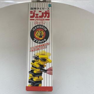 ハンシンタイガース(阪神タイガース)の阪神 ジェンガ(記念品/関連グッズ)