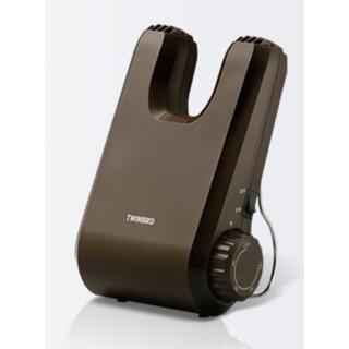 ツインバード(TWINBIRD)の靴乾燥機 ツインバード 新品未完封(衣類乾燥機)