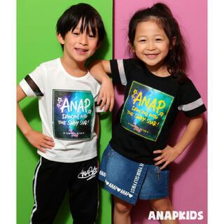 アナップキッズ(ANAP Kids)の☆ANAPKIDS メッシュライン宇宙柄プリントTシャツ(Tシャツ/カットソー)