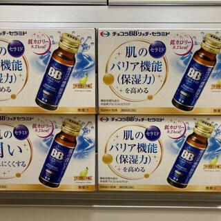 エーザイ(Eisai)のエーザイ チョコラBB リッチセラミド 50mL×10本×4箱 機能性表示食品(その他)