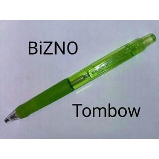 トンボエンピツ(トンボ鉛筆)のビズノ BiZNO シャープペンシル ライムグリーン トンボ鉛筆(ペン/マーカー)