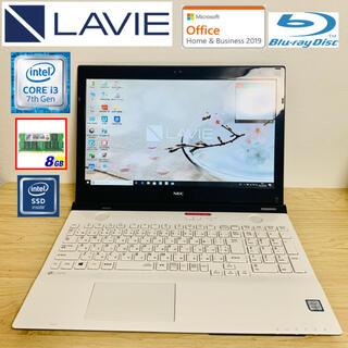 NEC - 【綺麗なクリスタルホワイト】2016年製 NECノートパソコン SSD240GB