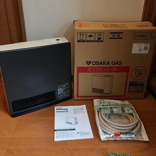 リンナイ(Rinnai)のガスファンヒーター リンナイ RC-K4001E 暖房器具 ガス暖房(ファンヒーター)