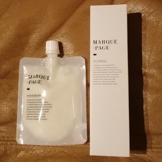 マルクパージュ オールインワンゲル&サボン ド スムージー 洗顔料(オールインワン化粧品)