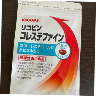 カゴメ(KAGOME)のリコピン コレステファイン(ダイエット食品)