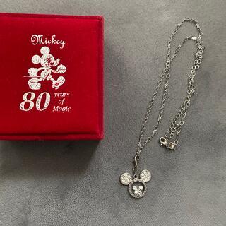 ディズニー(Disney)のスワロフスキー 80周年 ネックレス(ネックレス)