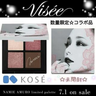 安室奈美恵コーセー限定コラボ品『KOSE Visee』アイカラーパレット