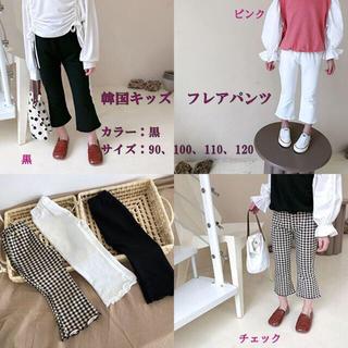 韓国キッズ 子供服 かわいいフレアパンツ 黒 90 100 110 120(パンツ/スパッツ)