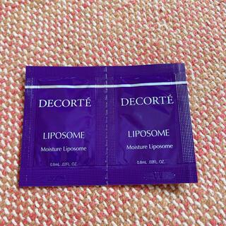 COSME DECORTE - コスメデコルテ リポソーム サンプル