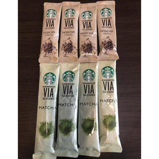 スターバックスコーヒー(Starbucks Coffee)のスタバ 抹茶ラテ ほうじ茶ラテ (コーヒー)