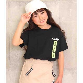 アナップキッズ(ANAP Kids)の☆ANAPKIDS ミニ裏毛テープ付きトップス(Tシャツ/カットソー)