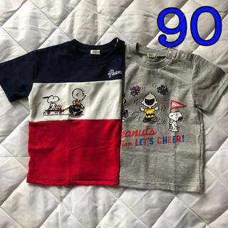 ピーナッツ(PEANUTS)のPEANUTS ♡ Tシャツセット(Tシャツ/カットソー)