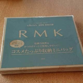 RMK - RMK コスメ収納ミニバッグ