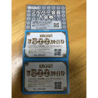 ラウンドワン 株主優待券 500円×10枚 その他(その他)