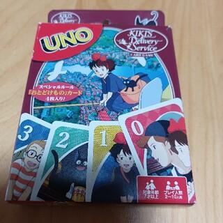 ウーノ(UNO)の魔女の宅急便 uno(トランプ/UNO)