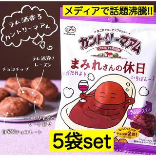 フジヤ(不二家)の5袋★まみれさんの休日 チョコまみれ カントリーマアム ラムレーズン 母の日(菓子/デザート)