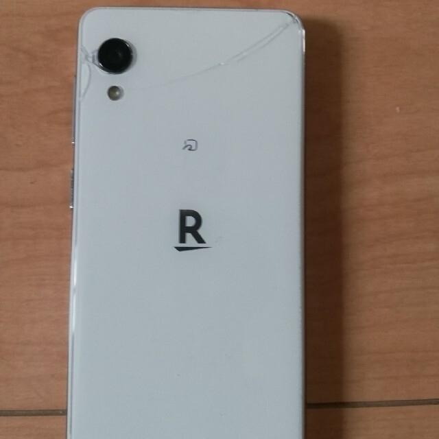 Rakuten(ラクテン)の楽天mini ジャンク品 本体 画面割れ スマホ/家電/カメラのスマートフォン/携帯電話(スマートフォン本体)の商品写真