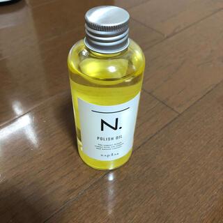 ナプラ(NAPUR)のエヌドット  ポリッシュオイル  150ml(オイル/美容液)