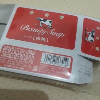 カウブランド(COW)の牛乳石鹸 空箱 カウブランド 赤箱 10点 まとめ売り(ボディソープ/石鹸)
