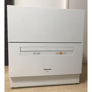 Panasonic - Panasonic NP-TA1-W