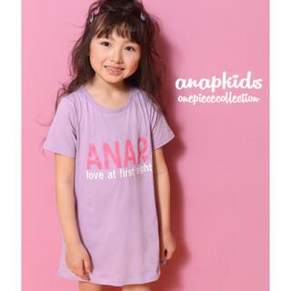 アナップキッズ(ANAP Kids)の☆ANAPKIDS ケアラベル風チケット付ロゴTワンピース(Tシャツ/カットソー)
