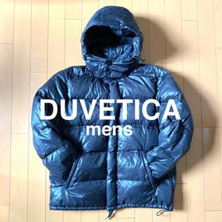 デュベティカ(DUVETICA)のデュベチカ ダウンジャケット メンズ(ダウンジャケット)