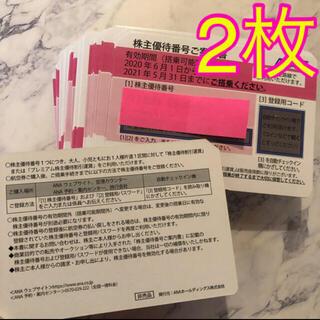 エーエヌエー(ゼンニッポンクウユ)(ANA(全日本空輸))の2枚 1名様往復分ANA ピンク色 株主優待券(航空券)