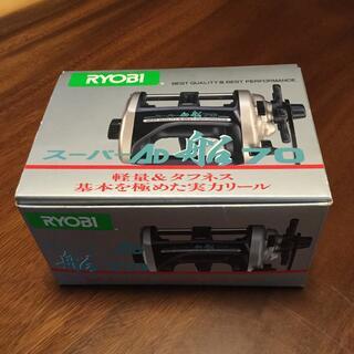 リョービ(RYOBI)のRYOBI スーパーAD船70(リール)