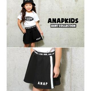 アナップキッズ(ANAP Kids)の☆ANAPKIDS 裏毛サイドラインミニスカート(スカート)