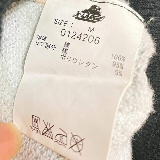 XLARGE(エクストララージ)のXLARGE パーカー メンズのトップス(パーカー)の商品写真