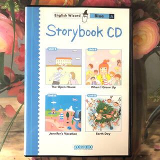 AEON - イーオンキッズEnglish Wizard  StoryBook CD