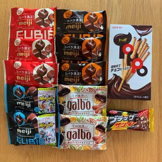 明治 - 【週末価格】チョコレート☆詰め合わせ☆