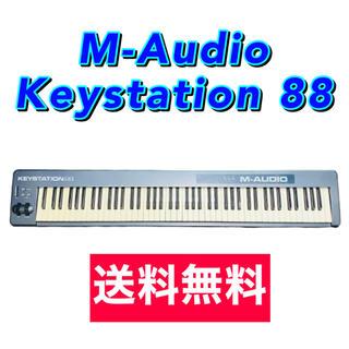 M-Audio USB MIDIキーボード 88鍵 Keystation 88(MIDIコントローラー)