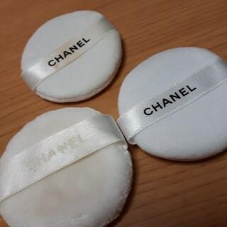 シャネル(CHANEL)のCHANEL パフ 3個セット(パフ・スポンジ)