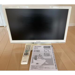 アクオス(AQUOS)のAQUOS LC-22K90 液晶カラーテレビ 2014年製 ホワイト(テレビ)