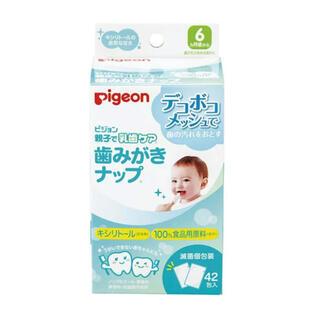 Pigeon - 歯磨きナップ 40枚