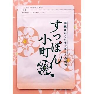 ◆1袋◆≦2023.06迄≧😊◆『すっぽん小町62粒』◆送料込(その他)