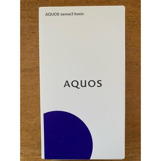 アクオス(AQUOS)のaquos sense 3 basic(スマートフォン本体)