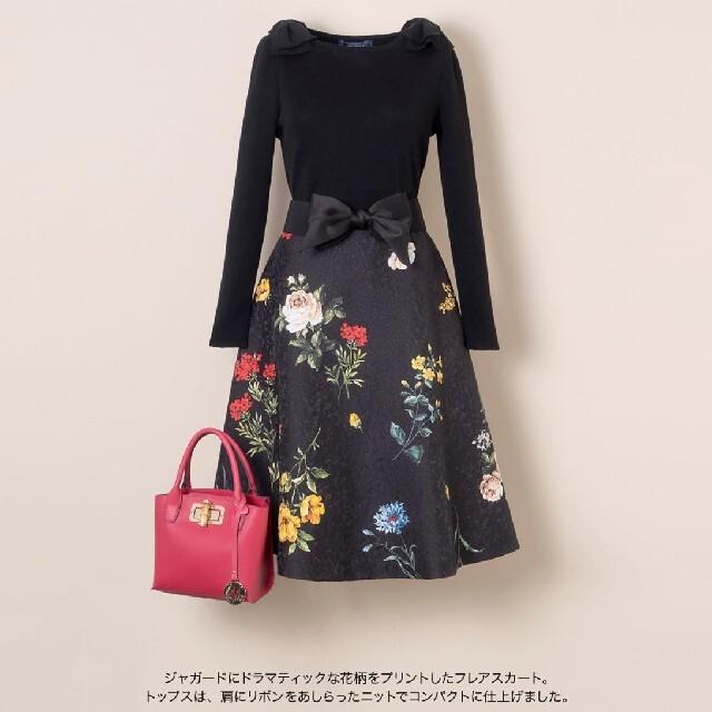 M'S GRACY(エムズグレイシー)の新品エムズグレイシー🌹スカート レディースのスカート(ひざ丈スカート)の商品写真
