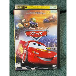 Disney - カーズ DVD  レンタルアップ