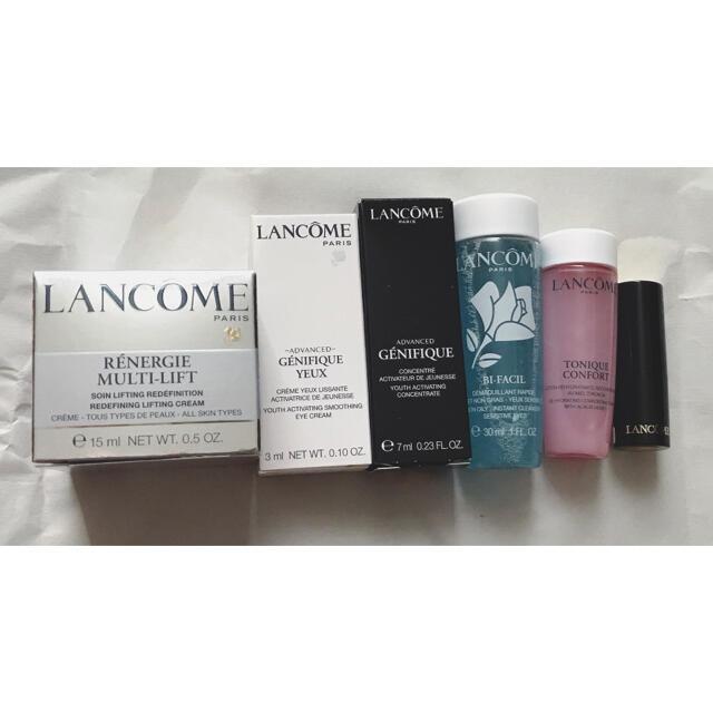 LANCOME(ランコム)のランコム サンプルセット LANCOME  (ジェニフィック ラプソリュ など) コスメ/美容のキット/セット(サンプル/トライアルキット)の商品写真