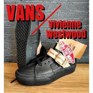 Vivienne Westwood - VANS×Vivienne Westwood