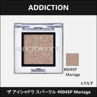 ADDICTION - アディクション ザ アイシャドウ スパークル 004SP Mariage