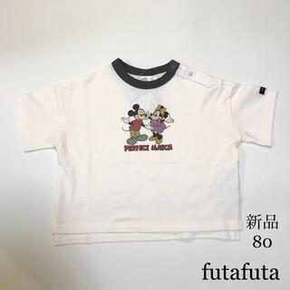 futafuta - 新品 futafuta フタフタ ミッキーミニーレトロTシャツ 80