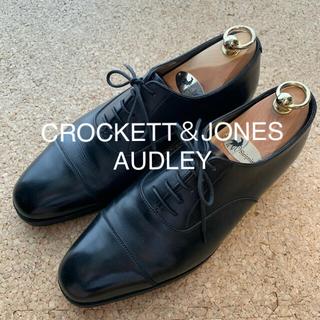 Crockett&Jones - 【6E】CROCKETT&JONES AUDLEY