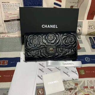 ナイキ(NIKE)のCHANELシャネル長財布(スツール)